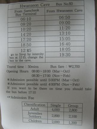 Samcheok Cave Bus Schedule