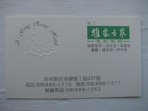 AGH card