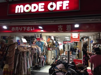 Image result for mode off ueno
